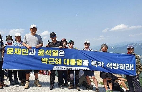 북한산 백운대에서. 사진='인.지/모' 네이버 카페 닉네임 '달그림자지우개'