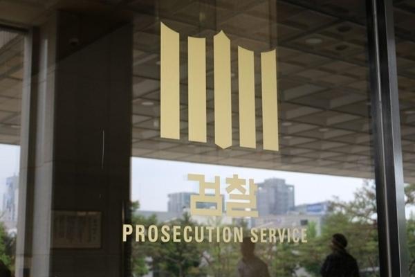 검찰은 태블릿 재판에서 유심 포렌식에 강하게 반대하고 있다. 사진=미디어워치DB