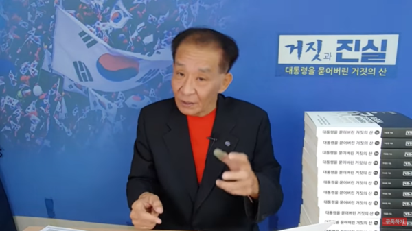 우종창 거짓과진실 대표기자(전 조선일보·월간조선 기자) 사진=유튜브 캡처