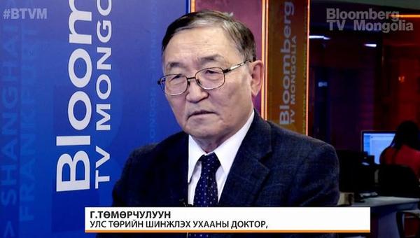 몽골국립대학에서 오랫동안 교수를 지내고 몽골 외교부에서도 일을 한 투물르출룬 박사. 김정민 씨는 투물르출룬 박사가 미디어워치에게 돈으로 매수돼 거짓말을 하고 있다고 주장했다.