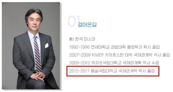 김정민 홈페이지 프로필2