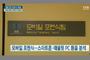 변희재, 검찰 보관 태블릿PC 이미징파일 복사 신청