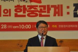 우리공화당 조원진 대표의 친중노선 비판, 세 번째 불기소 처분