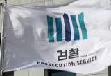 홍성준·장욱환·임진철 검사, 태블릿 이미징파일 '폭탄돌리기'