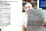[김정민의 거짓해명③] '학습계획서' 쪼가리 내밀며, 박사과정 '60학점 이수' 입증서류라는 김정민