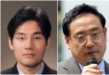 [전문] 변희재, 태블릿재판 홍성준·장욱환 검사 대검·법무부에 감찰 요청