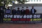 [포토] 대구 시민들, 태블릿재판 홍성준 검사 규탄 기자회견 후 감찰 진정서 제출