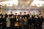 [포토] 한국 내 최초 공자학원의 실태 및 대책 연구 보고서 기념회 및 기자회견