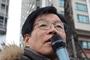 """위안부법폐지국민행동 """"이번 위안부 문제 판결은 역사적 오판으로 기억될 것"""""""