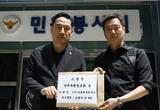 """""""김세의 성매매, 강용석 성폭행 무고교사 수사하라"""" 청와대 청원 접수"""