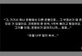 """""""가세연, 재검표 명목으로 60억대 모은 계좌에 돈이 없다"""""""