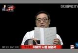 """변희재 """"이재명 경기도지사에게 태블릿사용설명서 보낸다"""""""