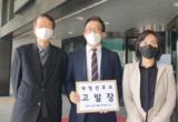 이동환 변호사, 허위사실공표 혐의로 박영선 후보 고발