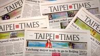"""臺 타이페이타임즈 """"중국몽은 악몽이며 위협과 압박을 의미"""""""