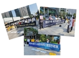 [포토] 정의연 맞서 주요 한일우호 시민단체들 수요맞불집회 개최