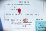 태블릿 재판의 이동환 변호사, 최서원과 변호사 선임 계약