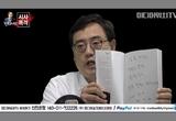 """변희재 """"윤석열, 한동훈과 어울린 검사 김웅이 왜 탄핵에 책임없나"""""""