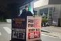 """최대집, """"박근혜 대통령 무죄석방"""" 아스팔트 운동가 복귀선언"""