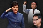 뜨거운 5월, '탄핵무효' 행사 연달아 열린다