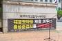 """변희재, """"태블릿 파일 내놔라"""" 홍성준 검사 '직무유기'로 고소"""