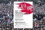 사기탄핵 재조명 2차 법조세미나 6월25일 개최