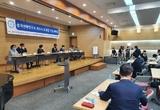 중국 공산당 대응 전문 싱크탱크 '중국전략연구소' 창립식 성황리 개최