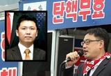 """법원, 김한수에 4번째 증인소환장 발부 ... 변희재 """"김한수 집에 찾아가 자백받겠다"""""""
