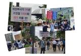 [포토] 이우연·김병헌, 수요집회 1500회차 맞아 맞불 1인 시위