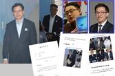 """[전문] 변희재 """"김경수 수갑면제는 특혜·특권"""" 법원에 항소이유서 제출"""