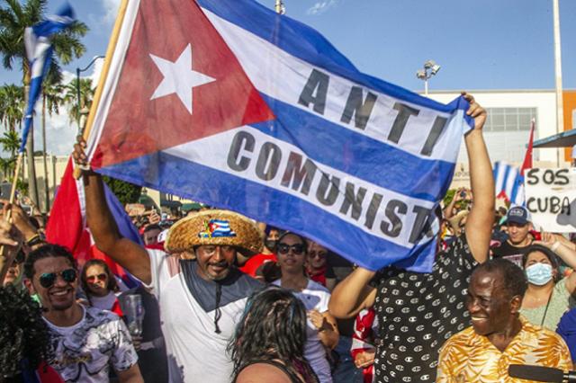 """美 내셔널인터레스트 """"쿠바사태, 경제적 자유 없이는 정치적 자유도 없다"""""""
