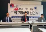 """변희재 """"아시아 반중연합의 최대 걸림돌은 한국의 반일팔이 정서"""""""