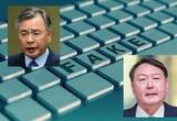 한국경제TV‧국제신문, 장시호 태블릿 보도 관련 정정보도문 게재
