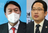 """최대집 대선후보 """"밝혀진 태블릿 조작, 윤석열의 국정농단"""""""