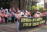 """변희재 """"조선과 동아, 윤석열의 최서원 태블릿 조작 정정보도하라"""""""