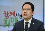 최대집 대선후보, 신당 '자유보수당' 준비위원회 결성