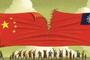 """臺 타이페이타임즈 """"대만 국민당은 중국몽을 버려야 한다"""""""