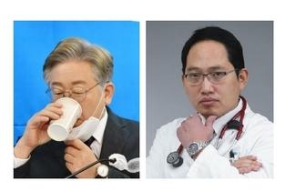 최대집 대통령 후보, '이재명 게이트' 특검 촉구 기자회견