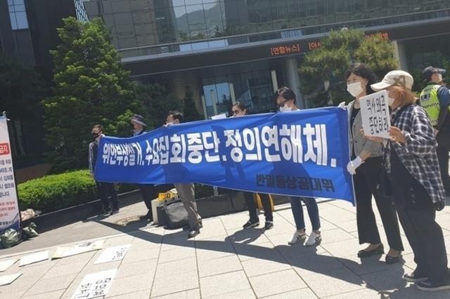 '위안부동상 철거·정의연 해체' 100차 수요맞불집회 기념 행사 열린다