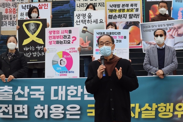 발언하는 한국남자수도생활당 장상협의회 생명문화위원회 신상현 수도사