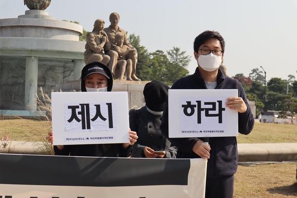 사진8 판넬을 들고 기자회견에 참석한 일본인 주부와 김치와사비 유튜버