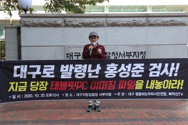사회를 맡은 삐딱선TV 김성철 대표