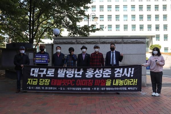 기자회견 후 단체사진
