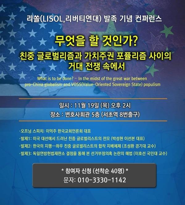 행사 소개 포스터