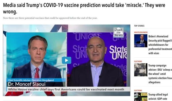 '저스트 더 뉴스'의 23일(현지시각) 기사