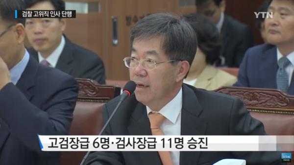 이영렬 전 최순실특별수사본부장.
