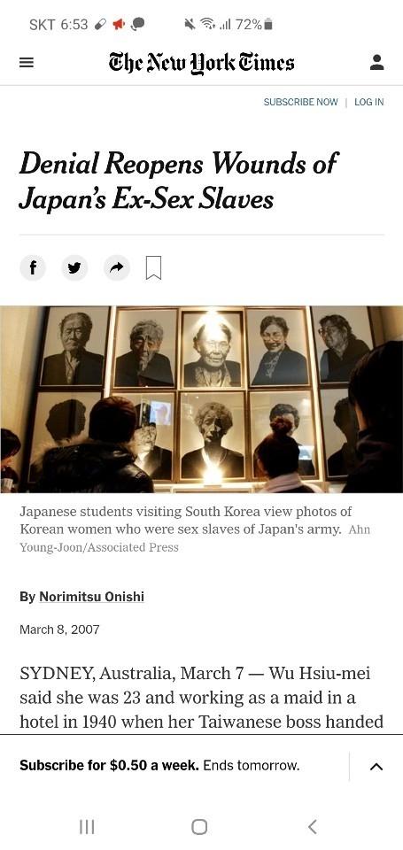 뉴욕타임스 2007년 3월 8일자 '부정이 전직 일본군 성노예의 상처를 다시 열다(Denial Reopens Wounds of Japan's Ex-Sex Slaves)' 기사