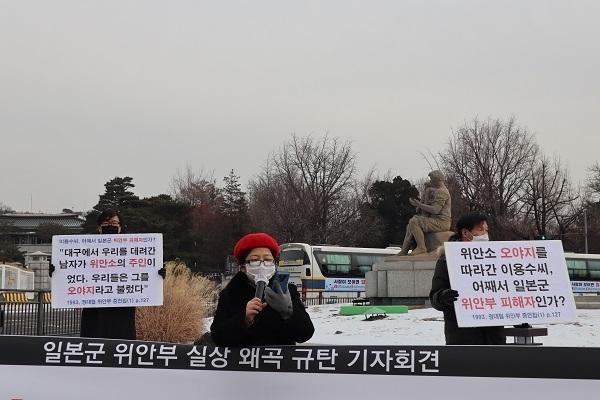여러 차례 증언을 번복한 이용수를 지적하는 국민행동 박세원 간사