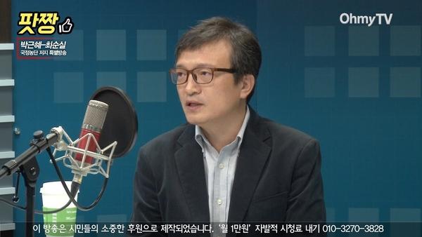김의겸 의원은 한겨레 기자 시절 오마이TV에 출연해 '태블릿은 주은게 아니라 받은거다'라는 폭로로 주목받았다.