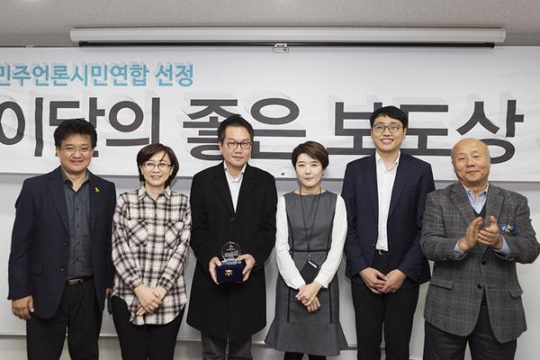 민언련 '이달의 좋은 보도상'을 수상한 JTBC 특별취재팀 손용석, 심수미, 김필준 기자.