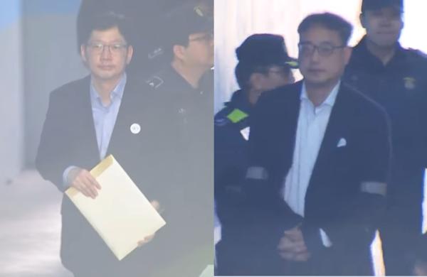 김경수 경남도지사는 수갑을 면제받고 법정에 출석했다. 반면 변희재 미디어워치 대표고문은 수갑과 포승을 한 채로 법정에 출석했다. 이 모습은 언론에 대대적으로 보도됐다.